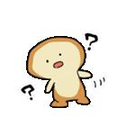 もちふわパンくん(個別スタンプ:01)
