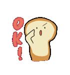 もちふわパンくん(個別スタンプ:04)