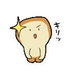 もちふわパンくん(個別スタンプ:05)