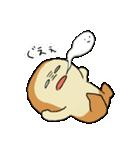 もちふわパンくん(個別スタンプ:08)