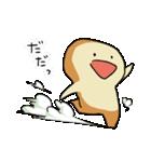 もちふわパンくん(個別スタンプ:09)