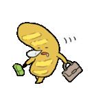 もちふわパンくん(個別スタンプ:10)