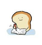もちふわパンくん(個別スタンプ:12)