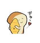 もちふわパンくん(個別スタンプ:16)