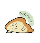 もちふわパンくん(個別スタンプ:23)