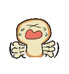 もちふわパンくん(個別スタンプ:25)
