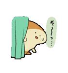 もちふわパンくん(個別スタンプ:30)