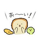 もちふわパンくん(個別スタンプ:38)