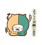 にゃんなま( Beginner)(個別スタンプ:02)