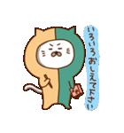 にゃんなま( Beginner)(個別スタンプ:03)