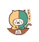 にゃんなま( Beginner)(個別スタンプ:04)