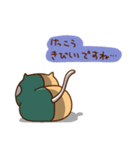 にゃんなま( Beginner)(個別スタンプ:08)
