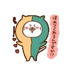にゃんなま( Beginner)(個別スタンプ:09)
