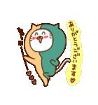 にゃんなま( Beginner)(個別スタンプ:10)