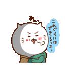 にゃんなま( Beginner)(個別スタンプ:11)