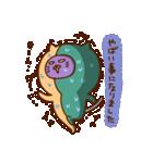 にゃんなま( Beginner)(個別スタンプ:12)