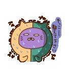 にゃんなま( Beginner)(個別スタンプ:14)