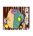 にゃんなま( Beginner)(個別スタンプ:15)