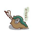 にゃんなま( Beginner)(個別スタンプ:16)
