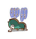 にゃんなま( Beginner)(個別スタンプ:17)