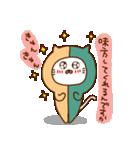 にゃんなま( Beginner)(個別スタンプ:18)