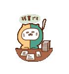 にゃんなま( Beginner)(個別スタンプ:20)