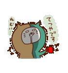 にゃんなま( Beginner)(個別スタンプ:22)