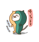 にゃんなま( Beginner)(個別スタンプ:23)