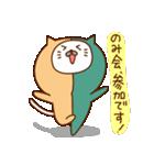 にゃんなま( Beginner)(個別スタンプ:24)