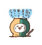 にゃんなま( Beginner)(個別スタンプ:25)