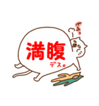にゃんなま( Beginner)(個別スタンプ:26)