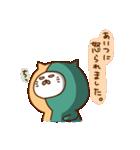 にゃんなま( Beginner)(個別スタンプ:29)