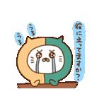 にゃんなま( Beginner)(個別スタンプ:30)