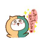 にゃんなま( Beginner)(個別スタンプ:31)