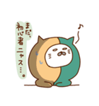にゃんなま( Beginner)(個別スタンプ:33)