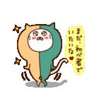 にゃんなま( Beginner)(個別スタンプ:34)