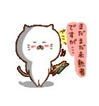 にゃんなま( Beginner)(個別スタンプ:37)