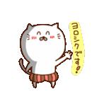 にゃんなま( Beginner)(個別スタンプ:39)