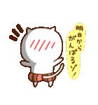 にゃんなま( Beginner)(個別スタンプ:40)