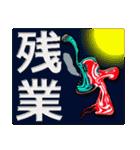 男・老眼でか文字(光モン11 BIG)