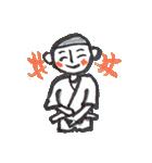 武道を愛する人々(個別スタンプ:02)