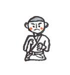 武道を愛する人々(個別スタンプ:05)