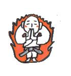 武道を愛する人々(個別スタンプ:09)