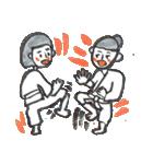 武道を愛する人々(個別スタンプ:18)
