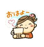 可愛さUP女子スタンプ(個別スタンプ:02)