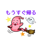 ハロウィン・胃っちゃん(個別スタンプ:07)