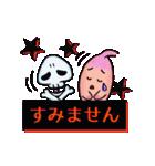 ハロウィン・胃っちゃん(個別スタンプ:12)