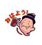 ハロウィン・胃っちゃん(個別スタンプ:13)
