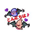 ハロウィン・胃っちゃん(個別スタンプ:14)