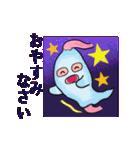 ハロウィン・胃っちゃん(個別スタンプ:16)